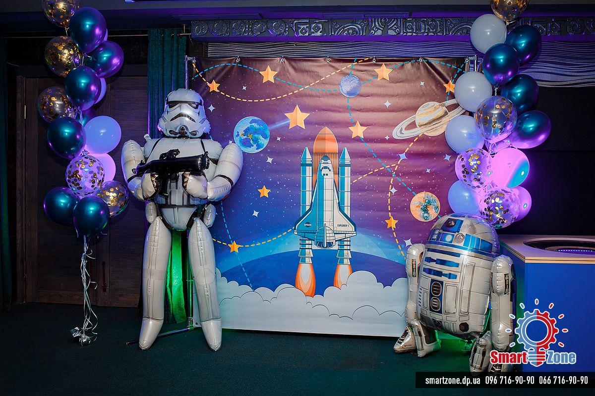Фотозона, брендволл, Детский день рождения в SmartZone Днепр