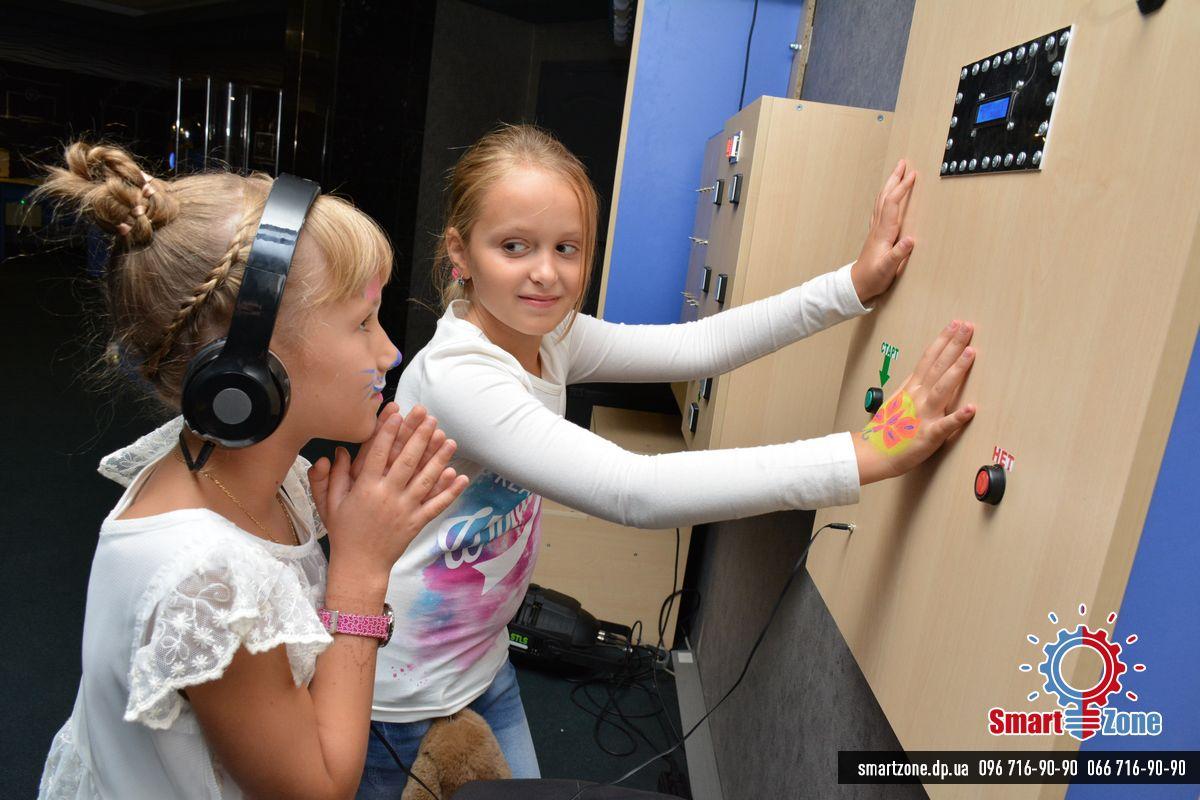 Квест, музей занимательной науки, Детский день рождения в SmartZone Днепр