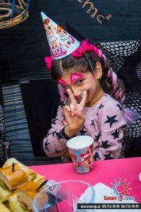 Детский день рождения, Днепр