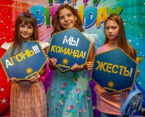 детский День рождения квест комната Днепр